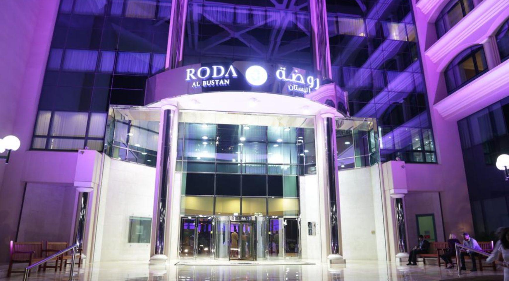 Roda al bustan hotel dubai hotels guide for Dubai 5 star hotel deals