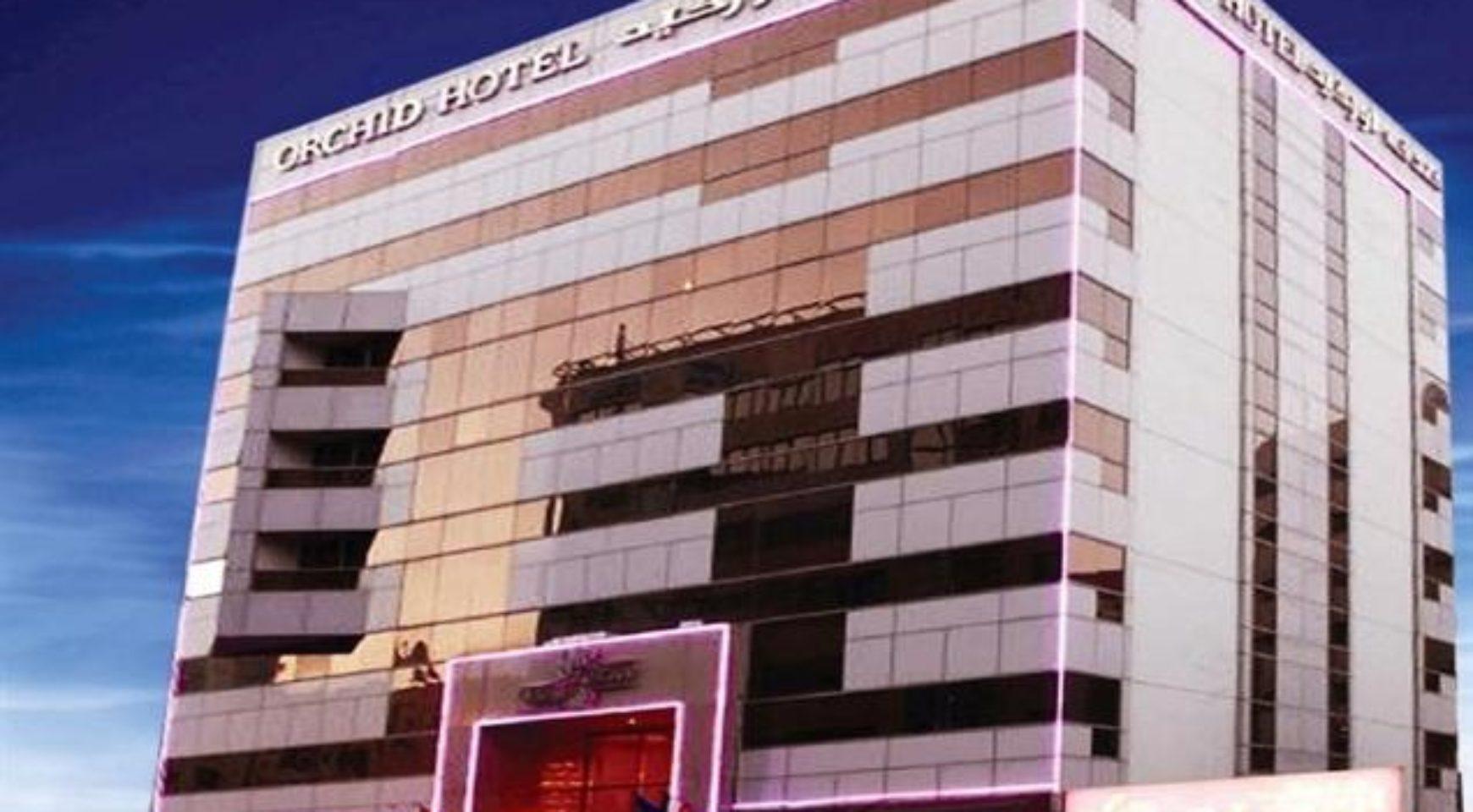 The orchid hotel дубай кипр жилье купить